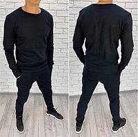 Мужской спортивный костюм. Теплый мужской спортивный костюм черного цвета. Мужская спортивная одежда