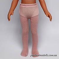 Колготки светло розовые для кукол Паола Рейна