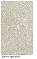 Столешник 2000 вапняк кремовый 38 мм (Киевский Стандарт)