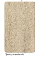 Столешник 3000 травертино св. 28 мм (Киевский Стандарт)