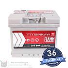 Аккумулятор автомобильный FIAMM Titanium Pro 6CT 50Ah, пусковой ток 520А (Низкий) [–|+] (L1B 50P), фото 4