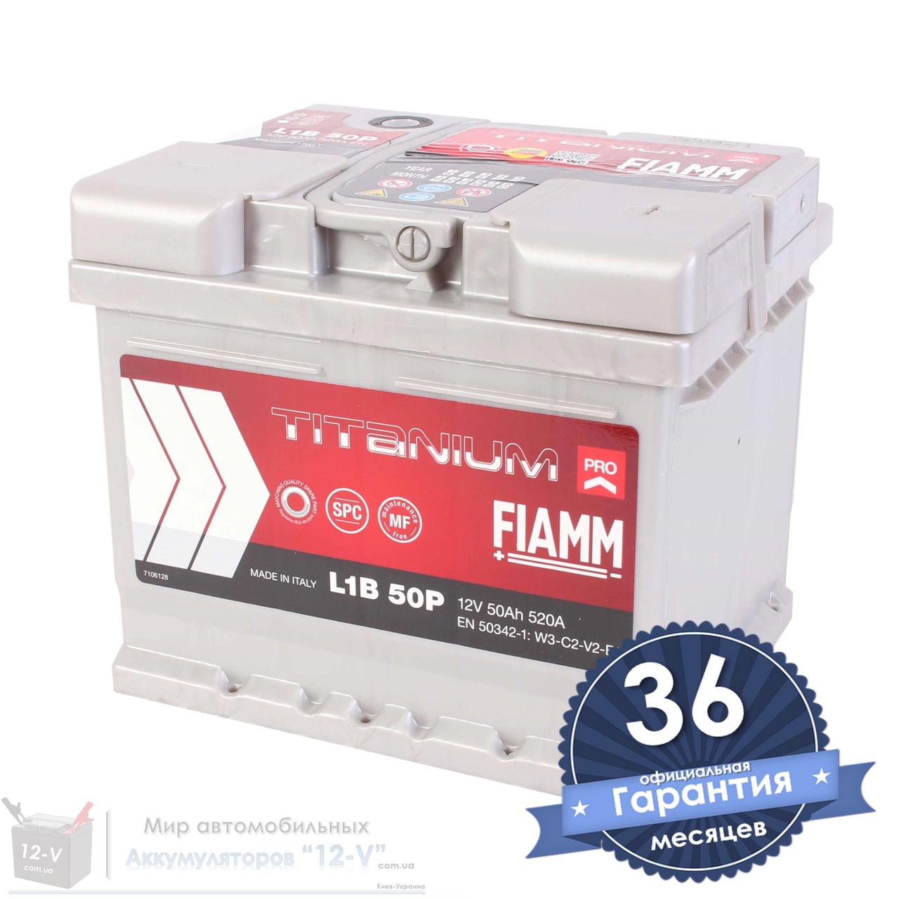 Аккумулятор автомобильный FIAMM Titanium Pro 6CT 50Ah, пусковой ток 520А (Низкий) [–|+] (L1B 50P)