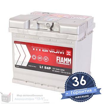Аккумулятор автомобильный FIAMM Titanium Pro 6CT 54Ah, пусковой ток 520А [–|+] (L1 54P)
