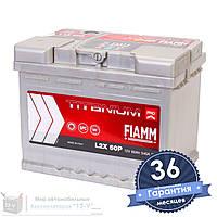 Аккумулятор автомобильный FIAMM Titanium Pro 6CT 60Ah, пусковой ток 540А [+|–] (L2X 60P)