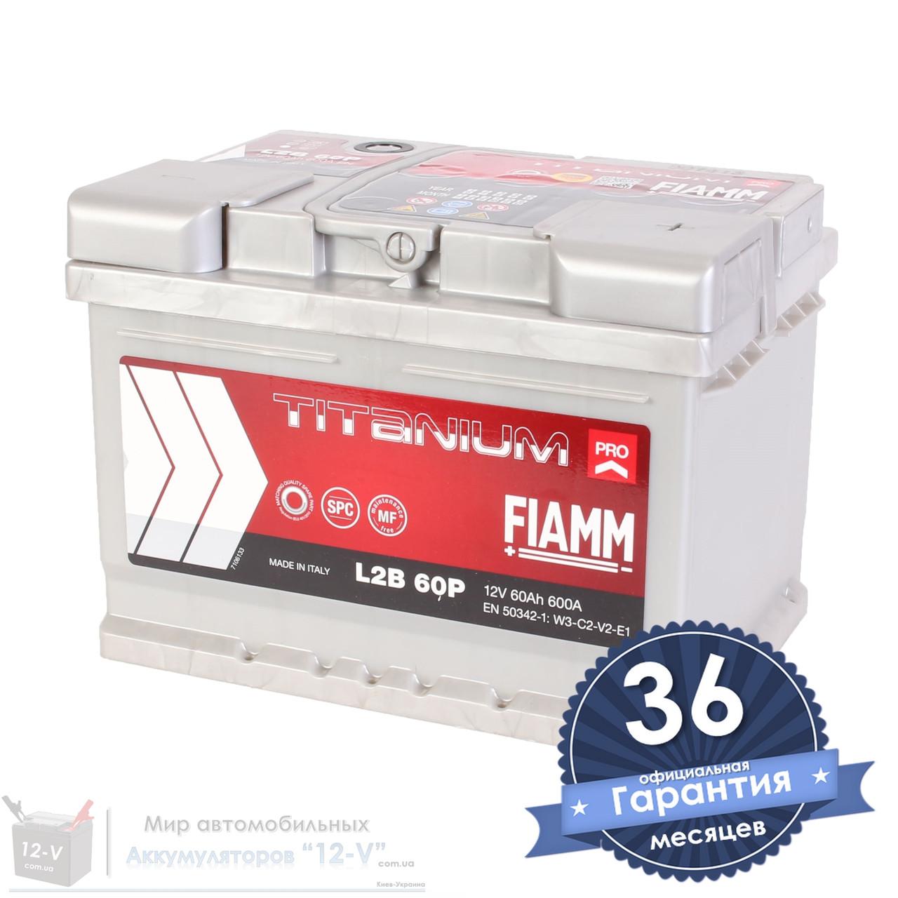 Аккумулятор автомобильный FIAMM Titanium Pro 6CT 60Ah, пусковой ток 600А (Низкий) [– +] (L2B 60P)