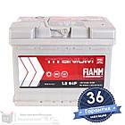 Аккумулятор автомобильный FIAMM Titanium Pro 6CT 64Ah, пусковой ток 610А [–|+] (L2 64P), фото 4