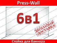 Конструкция,каркас стойка для баннера, пресс вол, фотозона 6 в 1 пресс волл универсальная, фото 1