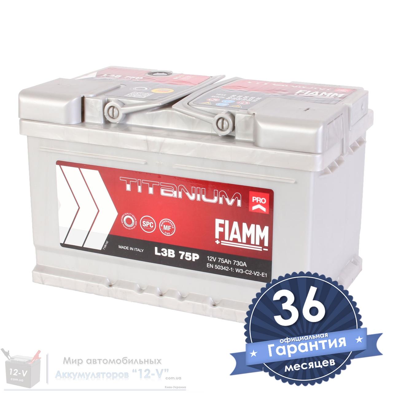 Аккумулятор автомобильный FIAMM Titanium Pro 6CT 75Ah, пусковой ток 730А (Низкий) [– +] (L3B 75P)