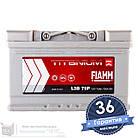 Аккумулятор автомобильный FIAMM Titanium Pro 6CT 75Ah, пусковой ток 730А (Низкий) [– +] (L3B 75P), фото 5