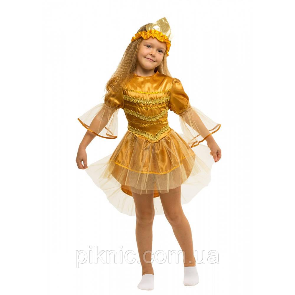 Костюм Рыбка 5,6,7,8 лет. Детский карнавальный новогодний костюм Золотая рыбка 344