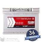 Аккумулятор автомобильный FIAMM Titanium Pro 6CT 80Ah, пусковой ток 730А [–|+] (L3 80P), фото 2
