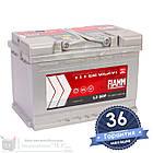 Аккумулятор автомобильный FIAMM Titanium Pro 6CT 80Ah, пусковой ток 730А [–|+] (L3 80P), фото 5