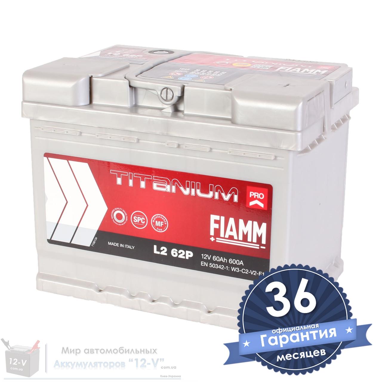 Аккумулятор автомобильный FIAMM Titanium Pro 6CT 60Ah, пусковой ток 600А [–|+] (L2 62P)