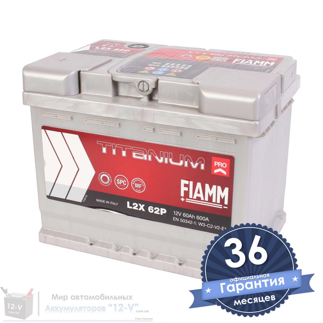 Аккумулятор автомобильный FIAMM Titanium Pro 6CT 60Ah, пусковой ток 600А [+|-] (L2X 62P)
