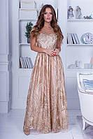 Роскошное платье в пол из кружева с пайеткой, облегающий верх и пышная юбка (42-46)