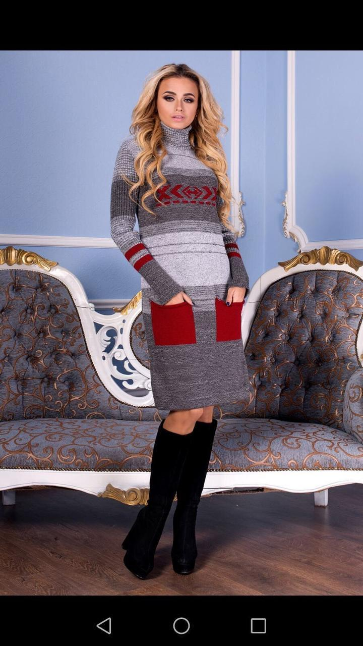 Вязаное Платье универсал 44-52