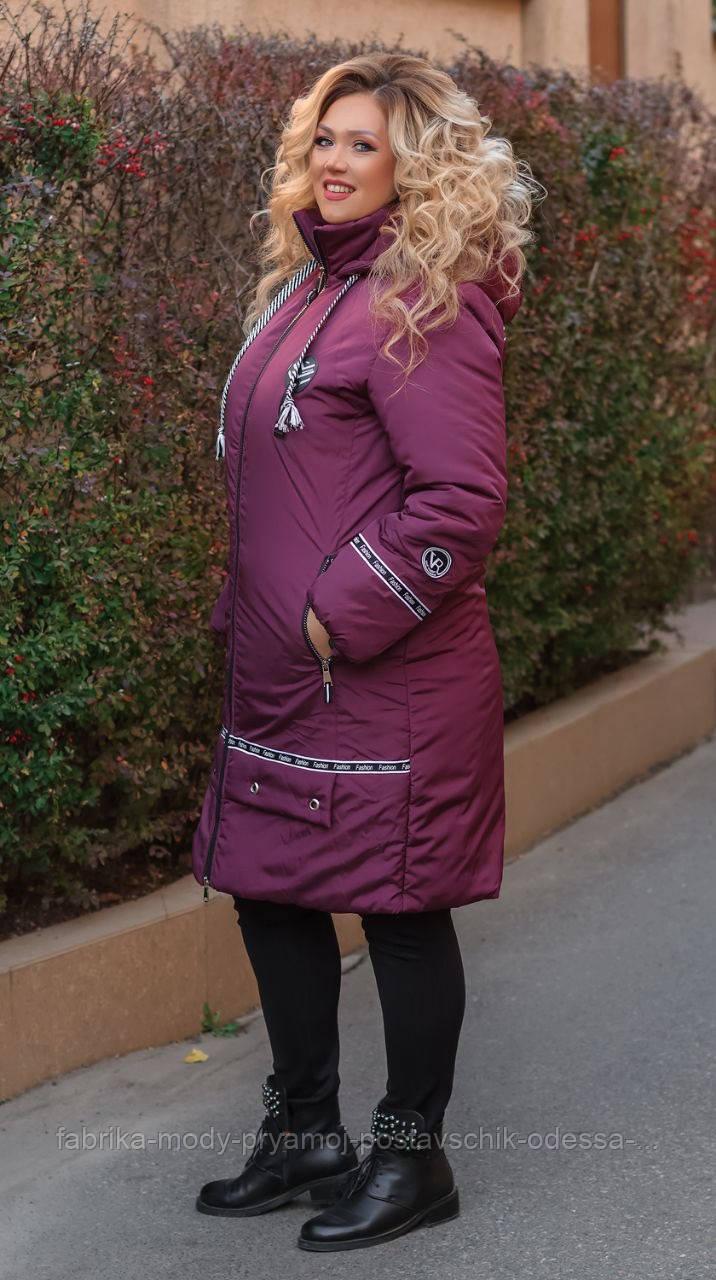 Женская зимняя куртка длинная размер 52-66 № 1177