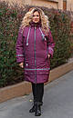 Женская зимняя куртка длинная размер 52-66 № 1177, фото 2