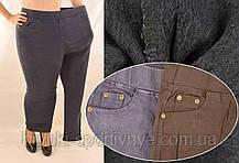 Джинси жіночі на флісовій підкладці у великих розмірах Джеггінси зимові - батал 5XL Чорний, фото 2