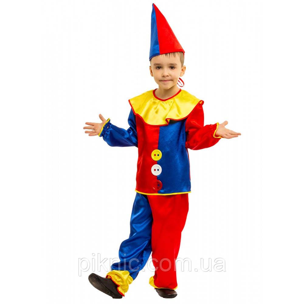Костюм Петрушка 4,5,6,7,8 лет Детский новогодний маскарадный костюм Арлекин Скоморох для мальчиков