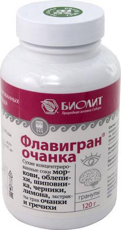 Флавигран-очанка - витамины и микроэлементы для глаз, фото 2