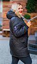 Женская зимняя куртка длинная размер 52-66 № 1163, фото 5