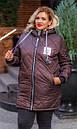 Женская зимняя куртка длинная размер 52-66 № 1163, фото 4