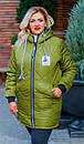 Женская зимняя куртка длинная размер 52-66 № 1163, фото 6