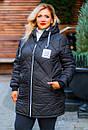 Женская зимняя куртка длинная размер 52-66 № 1163, фото 8