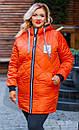 Женская зимняя куртка длинная размер 52-66 № 1163, фото 9