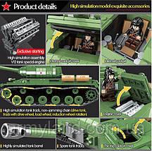 Танк ИС-2М, военный конструктор, аналог Лего, фото 3