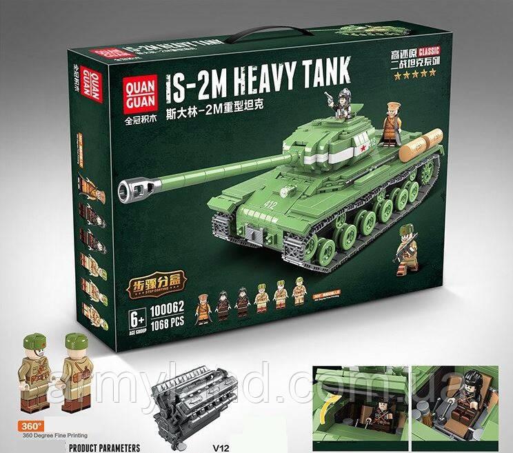 Танк ИС-2М, военный конструктор, аналог Лего