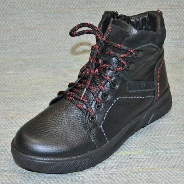 Зимние ботинки подростку мальчику Zangak размер 35 36 37 38