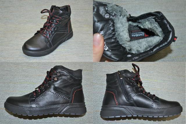 Зимние ботинки подростку мальчику Zangak фото