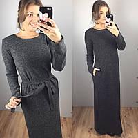 Длинное ангоровое платье прямого фасона