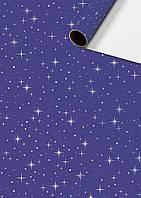 Бумага подарочная 0,7x1,5 Nova blue, Швейцария