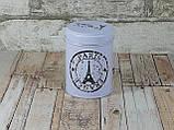 Железная банка для мелочей 75г 1 день в Парижі, фото 4