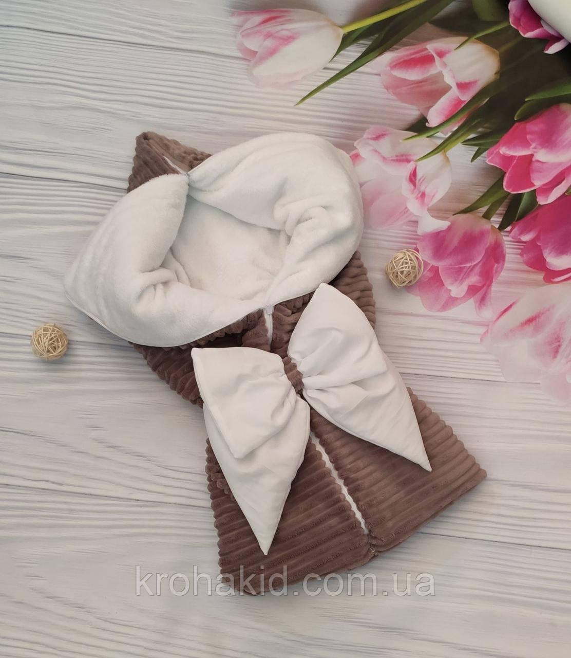 """Зимний плюшевый конверт-одеяло на выписку """"Шиншила"""", конверт на выписку со съемным уголком"""