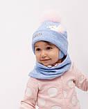 Зимний набор шапка и снуд для девочки, Дембохаус. Натали , от 9 до 18 месяцев, фото 3