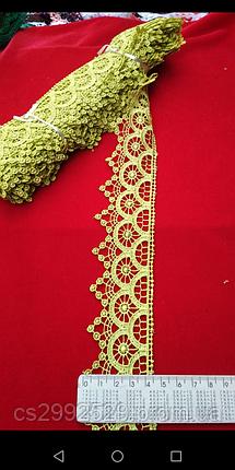 Кружево зубчики для пошива и декора. Цвет салатовый. Кружево макраме зубчики с ресничками. Длина 9 метров, фото 2