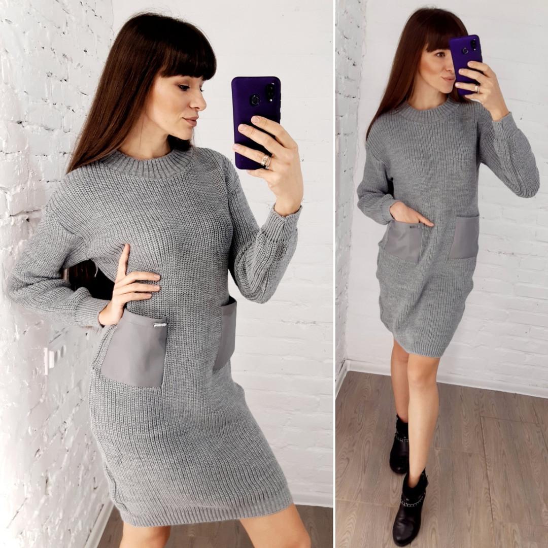 Женское вязанное платье с кожаными карманами