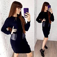 Женское вязанное платье с кожаными карманами, фото 2
