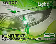 Биксенон EA Light-X Ultra Slim H4 – 4300k,5000k,6000k 35W, фото 1