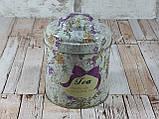 """Железная банка для чая и кофе 200г """"Квіткове асорті"""" чай-прованс, фото 3"""
