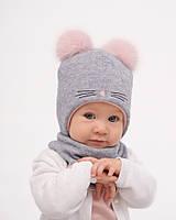Зимний набор шапка и манишка для девочки, Дембохаус. Эсме, от 6 до 12 месяцев