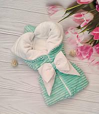 "Зимовий плюшевий конверт-ковдру на виписку ""Шиншила"", конверт на виписку зі знімним куточком, фото 2"