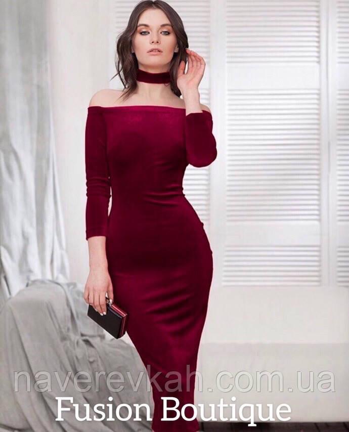 Женское вечернее облегающее платье с чокером и открытыми плечами чёрный темно-синий бордо 42-44 44-46