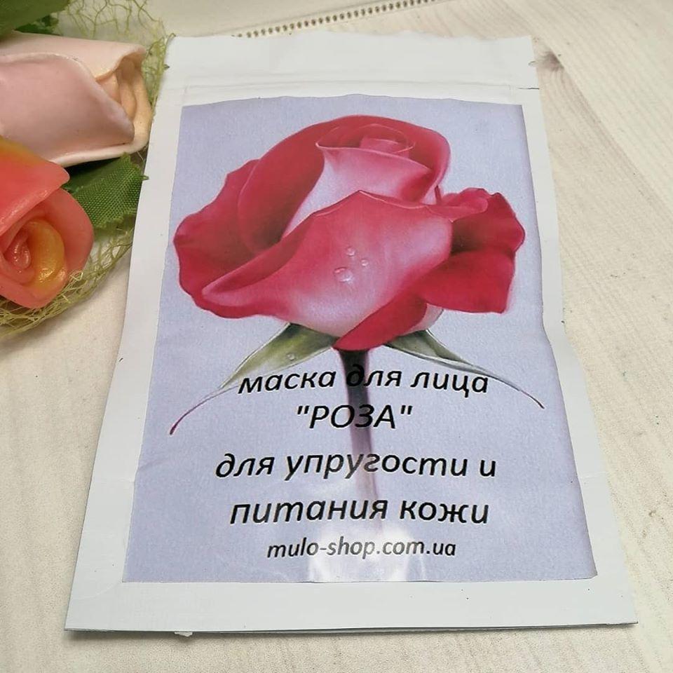 """Тканевая маска для лица """"Роза"""" с гиалуроновой кислотой."""
