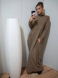 Ангоровое платье свободного фасона