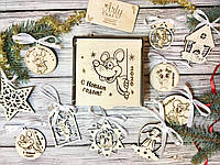"""Набор деревянных новогодних игрушек """"Символ 2020 года (№2)"""" в коробочке 9 шт Светлое дерево"""